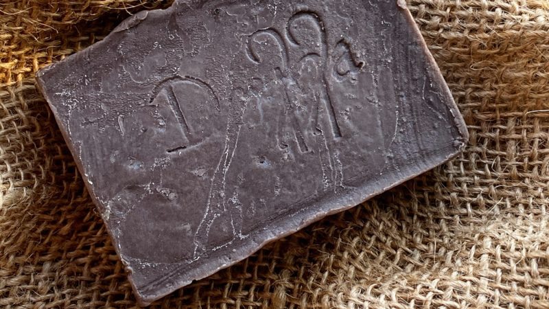 Deyga Chocolate Bath Bar Review: A Slice of Chocolate in the Bath